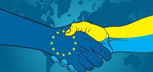 Україна – європейська країна