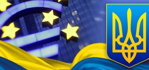 Я – громадянин України – європейської країни