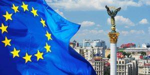 В Європу з Україною в серці