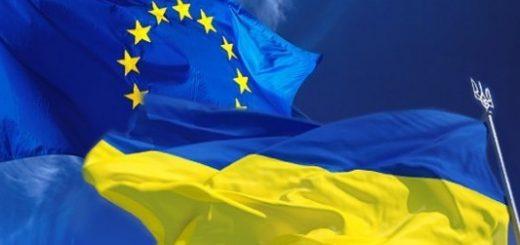 Ми європейці