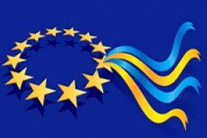Ми для Європи – Європа для нас... Нові горизонти відкрити вже час!