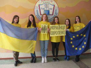 Ми- українці, ми- європейці