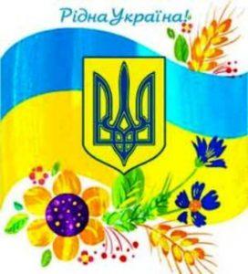 Сценарій свята, присвяченого Дню української писемності та мови