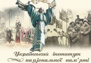 Рекомендаці до Дня Захисника України