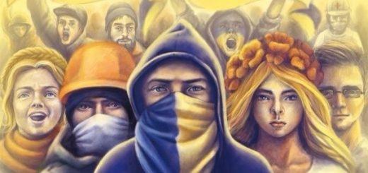 """Сценарій заходу """" Революція гідності, охрещена кров'ю"""""""