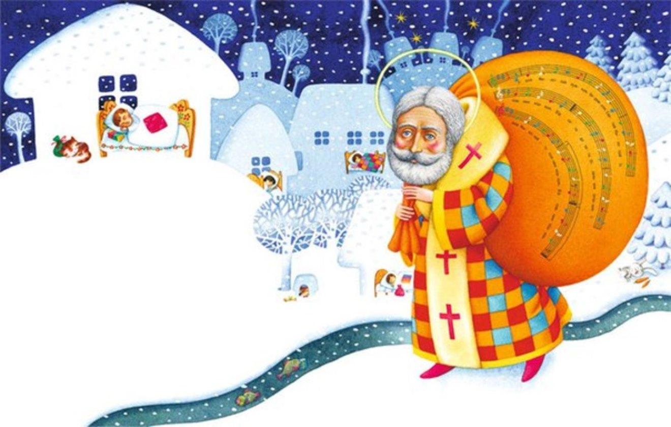 Святий Миколай прийшов до нас в гості