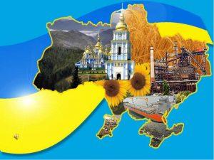 З Україною в серці…
