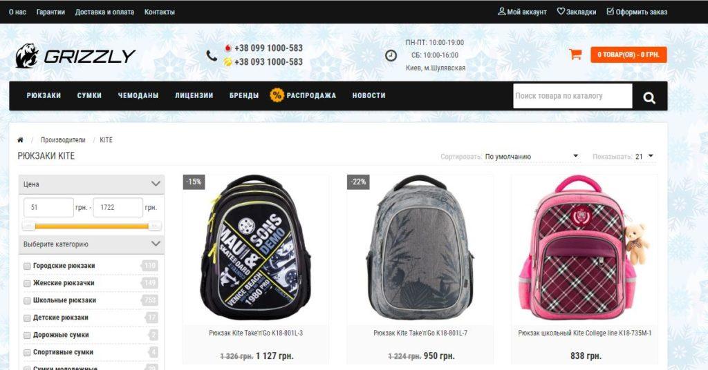 Интернет-магазин рюкзаков grizzly.com.ua
