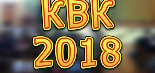 Сценарій для гри КВК 2018