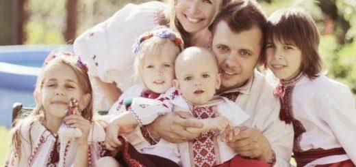Сім'я - живильне джерело України