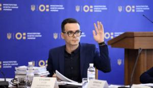 Єгор Стадний про ЗНО 2020