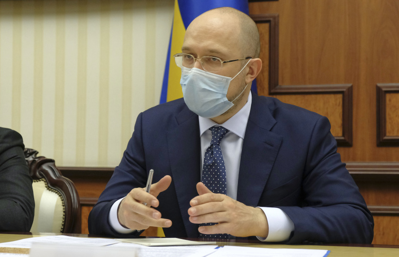 Денис Шмигаль