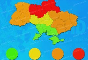 Карантинні зони України