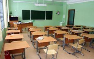 Закриття школи карантин