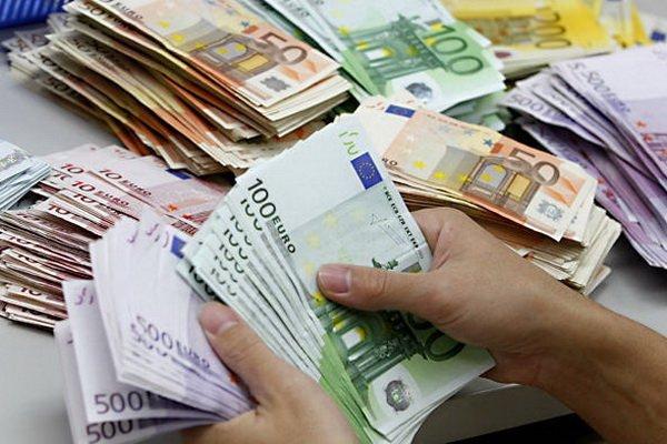 Обмін Євро