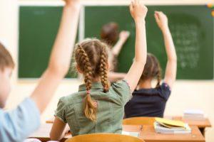 Реформа освіти 2027 рік
