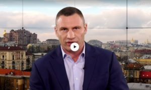 Кличко про локдаун у Києві