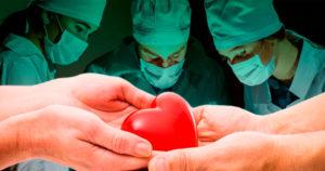 Перша успішна трансплантації серця в Незалежній Україні